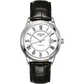 【滿額禮電影票】LONGINES 浪琴 Flagship 經典純粹機械錶-白/38mm L48744212