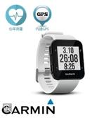 [富廉網] GARMIN Forerunner 35 白色 心率智慧跑錶