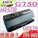 ASUS電池(原廠)-華碩電池 G750,G750J,G750JH,G750JM,G750JS,G750JX,G750JW,G750JZ,GFX70JZ,GFX70J,A42-G750