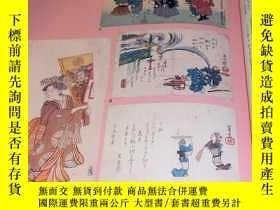 二手書博民逛書店EGITYOMI罕見: Traditional Japanese Calendar with Pictures i