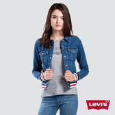 Levis 女款 牛仔外套 / Original經典修身版型 / 撞色邊條下擺 袖口