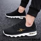 FINDSENSE品牌 四季款 新款 日本 男 高品質 飛織 一腳蹬氣墊鞋 舒適