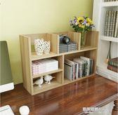 電腦桌上小書架桌面書柜學生用簡易置物架辦公工作宿舍書桌收納架igo  凱斯盾數位3C