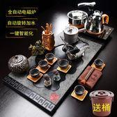 跨年趴踢購茶具套裝家用紫砂四合一茶道整套陶瓷功夫全自動電熱磁爐實木茶盤jy