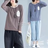條紋長袖t恤女新款秋季文藝小清新寬鬆學生百搭貼布口袋上衣 3c公社