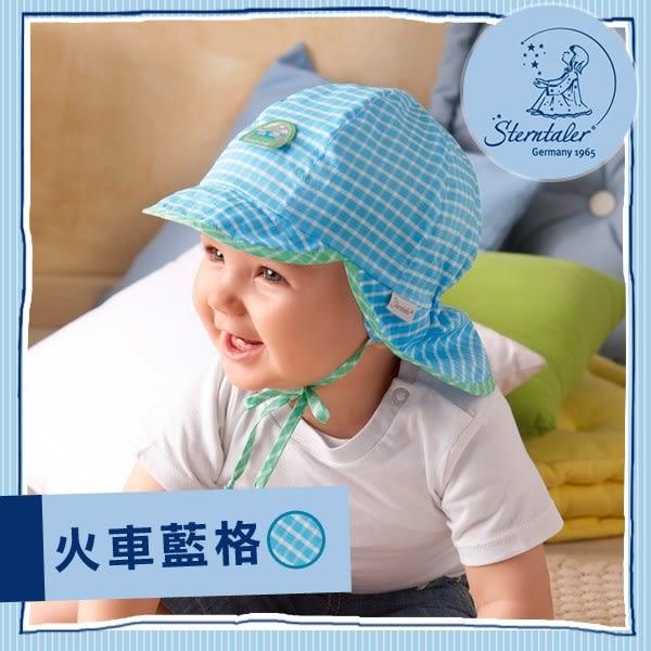 抗UV兩用護頸遮陽童帽-火車藍格(41-51cm) STERNTALER C-1601636-335