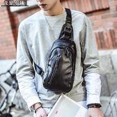 胸包 新款休閑胸包男韓版腰包皮質小包包男士斜挎包單肩包運動背包潮包
