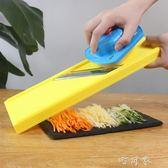 土豆絲切絲器家用擦仿刀切絲器檸檬切片器多功能切菜器 盯目家