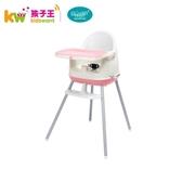 孩子王貝特倍護嬰兒多功能餐椅 寶寶餐桌小椅子含腳踏板輕便防滑