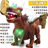模型玩具 兒童恐龍玩具套裝霸王龍仿真動物塑膠電動男孩大號遙控恐龍模型女 酷動3C