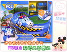 麗嬰兒童玩具館~POLI波力-救援小英雄-迷你波力特技軌道系列-龍捲風彎圈組.附1台波力迷你電動車