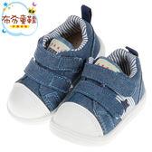 《布布童鞋》百搭經典丹寧牛仔藍色寶寶學步鞋(13~18公分) [ O8P04AB ]