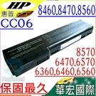 HP 電池(保固最久)-惠普 CC06,...
