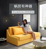 沙發床 沙發床可折疊客廳雙人小戶型多功能簡約現代1.8米三人兩用可變床 mks韓菲兒