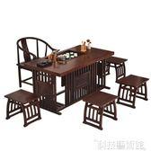 實木茶桌椅組合茶几茶道桌子榆木傢俱功夫茶臺喝茶新中式茶桌 DF 科技藝術館