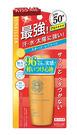 岡山戀香水~Kiss Me 奇士美 Sunkiller 防曬水乳液-防禦型PLUS 30ml~優惠價:250元