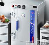 樂創蒸飯櫃4盤6盤8盤12盤蒸包爐全自動蒸飯車機箱燃氣電蒸箱商用 DF-可卡衣櫃