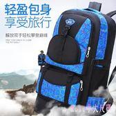 登山包 超大容量男女登山包戶外旅行背包休閒雙肩包50L防水旅游包LB4294【Rose中大尺碼】