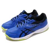 Asics 網球鞋 Court Slide 藍 黑 綠 運動鞋 舒適緩震 入門款 男鞋【PUMP306】 1041A037407