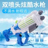 現貨 兒童水槍大容量高壓男孩呲水槍夏天小號戲水次抽拉超大滋太空玩具 射擊遊戲 玩具水槍