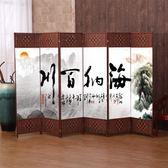 屏風 屏風隔斷移動布藝實木客廳家用臥室酒店辦公室折疊玄關簾裝飾折屏