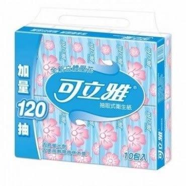 可立雅 抽取衛生紙90+12抽(10包x10串/箱)