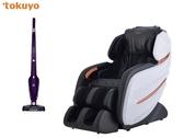 tokuyo 豪美椅 SS-Beauty 按摩椅 TC-679 贈 伊萊克斯 無線直立吸塵器
