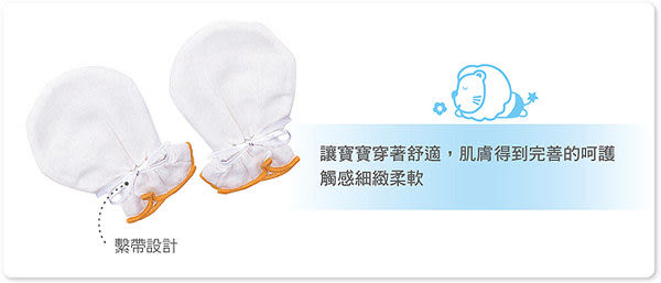 【奇買親子購物網】小獅王辛巴simba紗布護手套(繫帶)