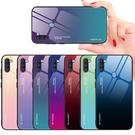 三星A21S手機殼A51 A71(5G)創意漸變鋼化玻璃殼三星A11/M11防摔保護套A31