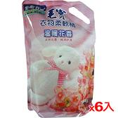 毛寶衣物柔軟精補充包-溫暖花香1900g*6(箱)【愛買】