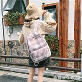 少女書包女韓版學生雙肩包格子校園風帆布森繫背包    歐韓流行館