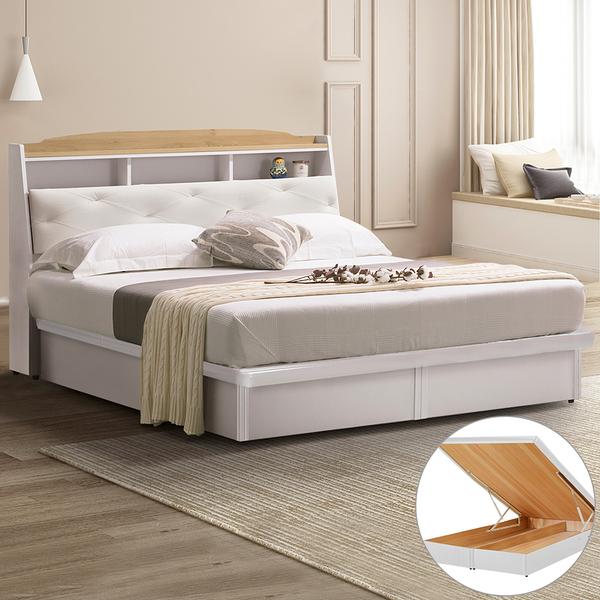 YoStyle 伊麗莎掀床組-雙人5尺 床組 雙人床 北歐風 新房 嫁妝 專人配送