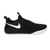 NIKE AIR ZOOM HYPERACE 2 男排球鞋(免運 訓練 運動≡體院≡ AR5281001