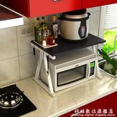 天天特價微波爐置物架2層廚房收納調味料架烤箱架落地電飯煲架 igo科炫數位