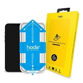 【南紡購物中心】Hoda Apple iPhone 13 Pro Max (6.7吋) 0.33 2.5D 滿版玻保窄黑邊