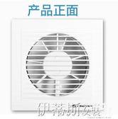 通風扇6寸玻璃窗式換氣扇廚房排油煙墻式靜音排風扇LX220v 【免運】
