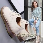 黑色小皮鞋女士圓頭2020新款韓版百搭系帶單鞋休閒平底英倫風鞋子「時尚彩虹屋」