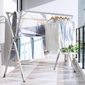 不銹鋼晾衣架折疊落地室內外陽台伸縮涼衣架曬被子神器簡易掛衣桿QM『摩登大道』