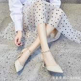 高跟鞋女2020年新款夏天時尚百搭ins仙網紅法式少女尖頭細跟單鞋【美眉新品】