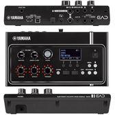 凱傑樂器 YAMAHA EAD10 鼓組 麥克風 模擬器 分期 零利率 公司貨