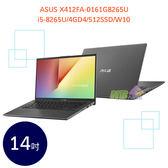 ASUS X412FA-0161G8265U 14吋 ◤0利率◢ 筆電 (i5-8265U/4GD4/512SSD/W10)