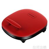 電餅鐺 利仁電餅鐺J3300A雙面加熱家用33CM加深加大烙餅鍋煎餅機方形烤盤 生活主義