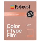 Polaroid Color Film for i-Type 彩色底片(玫瑰金框)/2盒 (4832)