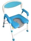 多功能洗澡便器椅(便盆椅)FZK-508
