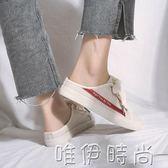 半拖鞋 夏季女鞋子新款半拖小白鞋無後跟懶人鞋百搭一腳蹬韓版休閒鞋 唯伊時尚