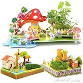 男孩女孩親子3d立體農場種植拼圖兒童寶寶益智力玩具3-6周歲4-7歲     蜜拉貝爾