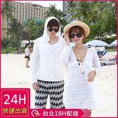 梨卡★現貨 - 情侶款沙灘泳衣比基尼 沙灘超薄長袖透明外套/單件C5012
