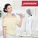 【南紡購物中心】喬山JOHNSON TAKmE帶著走 手持舒摩器︱C56