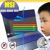 ® Ezstick MSI GE66 10SGS GE66 10SF 防藍光螢幕貼 抗藍光 (可選鏡面或霧面)