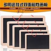 寫字板實木兒童磁性可擦白板粉筆字小黑板掛式家用教學創意畫板【快速出貨八二折促銷】